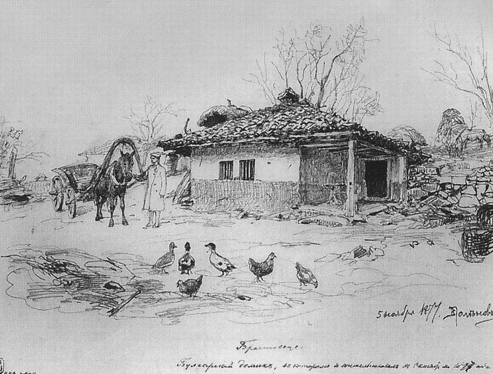 Зарисовки из русско турецкой войны